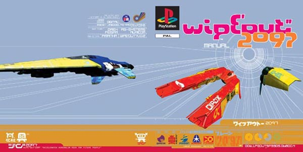 Wipeout XL (2097) game cover art, 1996